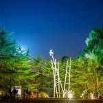 Parco dell'Arte - credits Giuseppe Zappalà